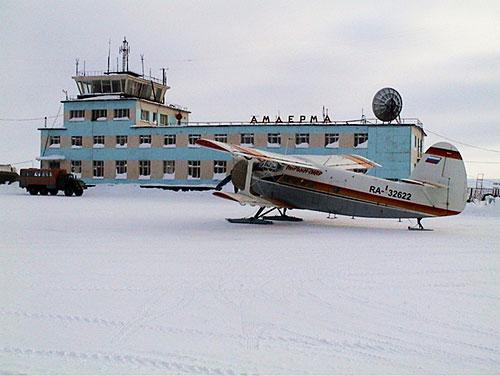 Авиабилеты Архангельск Сочи Адлер дешевые от 3 770